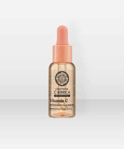 Natura Siberica C-Berrica Antioxidant Face Serum 30ml