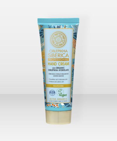 Natura Siberica Hand Cream with Organic Oblepikha Hydrolate, 75 ml