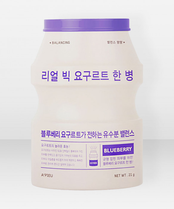 A'Pieu Real Big Yogurt One Bottle Blueberry Sheet Mask kangasnaamio kasvonaamio